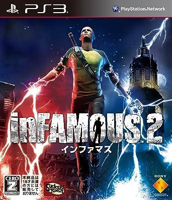 inFAMOUS 2 【CEROレーティング「Z」】 - PS3