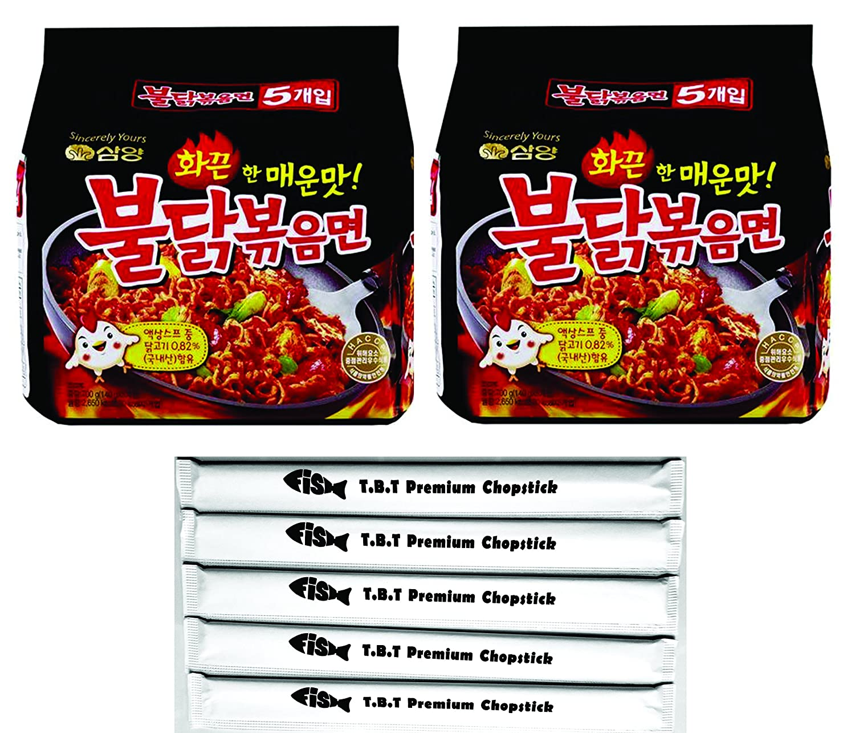 Samyang Spicy Chicken Ramen BULDAK Pack With 5 outlet 10 Log Fish of Popular popular