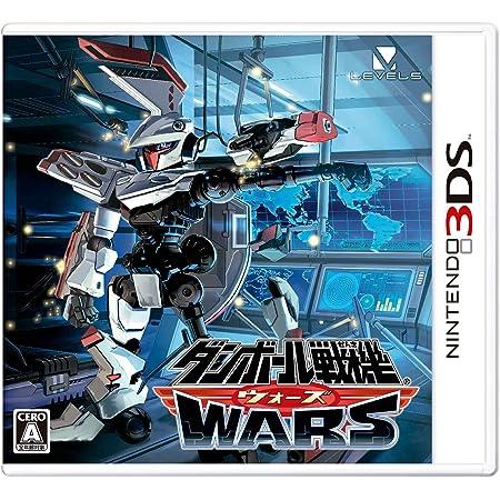 ダンボール戦機ウォーズ - 3DS