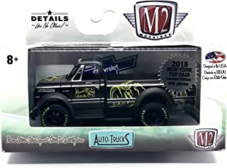 M2 Machines 1970 Chevrolet C60 Truck - 2018 New York Toy Fair Exclusive Auto-Trucks 1:64 Scale Castline Die-Cast Vehicle & Custom Display (1 of only 600 pieces)