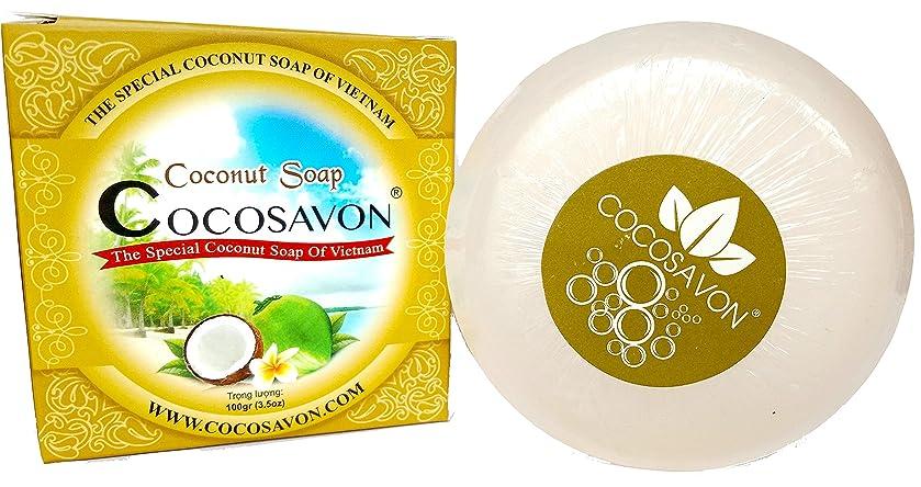 安西口径リーンココナッツ石鹸100%天然成分、乾燥肌、敏感肌、脂性肌にもお勧めです。毛穴の詰まりの予防や改善