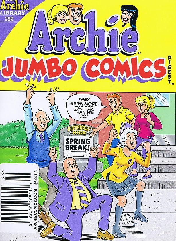 上に築きます愛情深い昼間Archie Double Digest Comic [US] No. 299 2019 (単号)