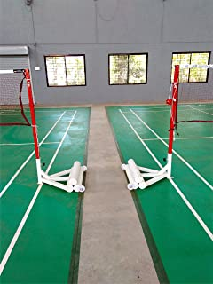 WEB SPORTS WS Portable Badminton Pole