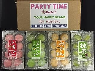 Japanese Mochi Fruits Daifuku (Rice Cake) Strawberry, Melon, Green Tea, Orange Flavors. (4 Flavors Mix)