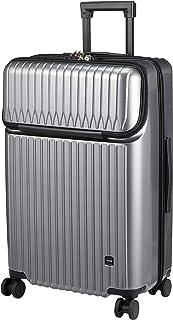 [エース] スーツケース タッシェ キャスターストッパー フロントポケット 59L 61 cm 4.1kg