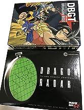 Dragon Ball DVD Box, Dragon Box, GT Edition