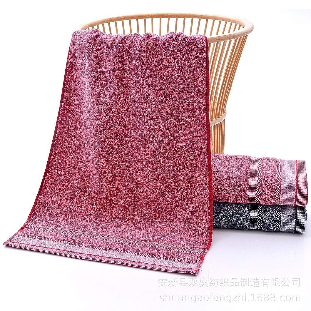 夫シエスタサイレントタオル高級綿タオル大人用フェイスタオルギフトタオル (Color : Wine red, Size : 34*76CM)