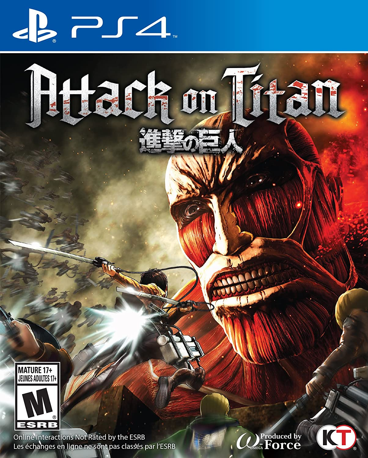 Attack on Titan - Some Brand Cheap Sale Venue reservation PlayStation 4