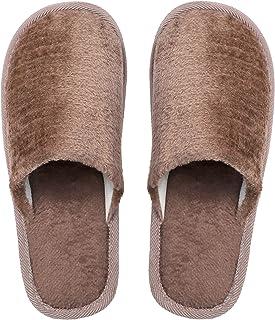 DRUNKEN Slipper for Men and Women Flip Flops Winter Carpet Slippers for Bedrooms Sandals