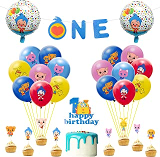 Haooryx 48 Pcs Plim Plim Party Decorations 1st Birthday Party Supplies, One Year Old Kids First Birthday Baby Shower Decor...