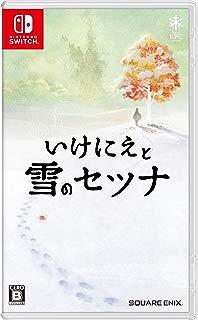 Ikenie To Yuki No Setsuna/I Am Setsuna (Japanese Import) (NSwitch)