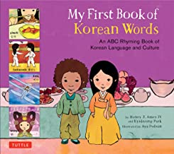 My First Book of Korean Words: An ABC Rhyming Book of Korean Language and Culture (My First Book Of...-miscellaneous/English)