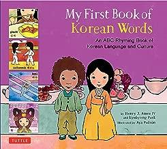 Best korean word book Reviews