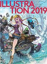 表紙: ILLUSTRATION 2019 | 平泉 康児