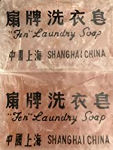 Fan Laundry Soap - 3x5.3 Oz - For Prewash, Handwash (Total 6 Bars of Traditional Soap)