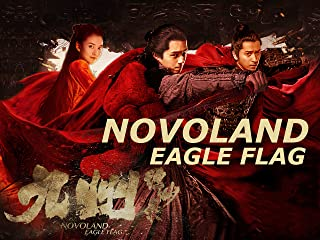 Novoland: Eagle Flag