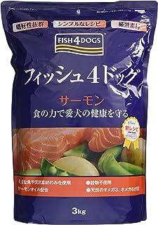 【フィッシュ4ドッグ】サーモン小粒3kg