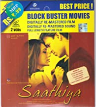 Saathiya Hindi VCD 2 Disc Pack + 1 FREE CD