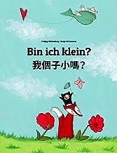 Bin ich klein? 我個子小嗎?: Deutsch-Kantonesisch/Yue Chinesisch: Zweisprachiges Bilderbuch zum Vorlesen für Kinder ab 2 Jahren (Weltkinderbuch 127) (German Edition)