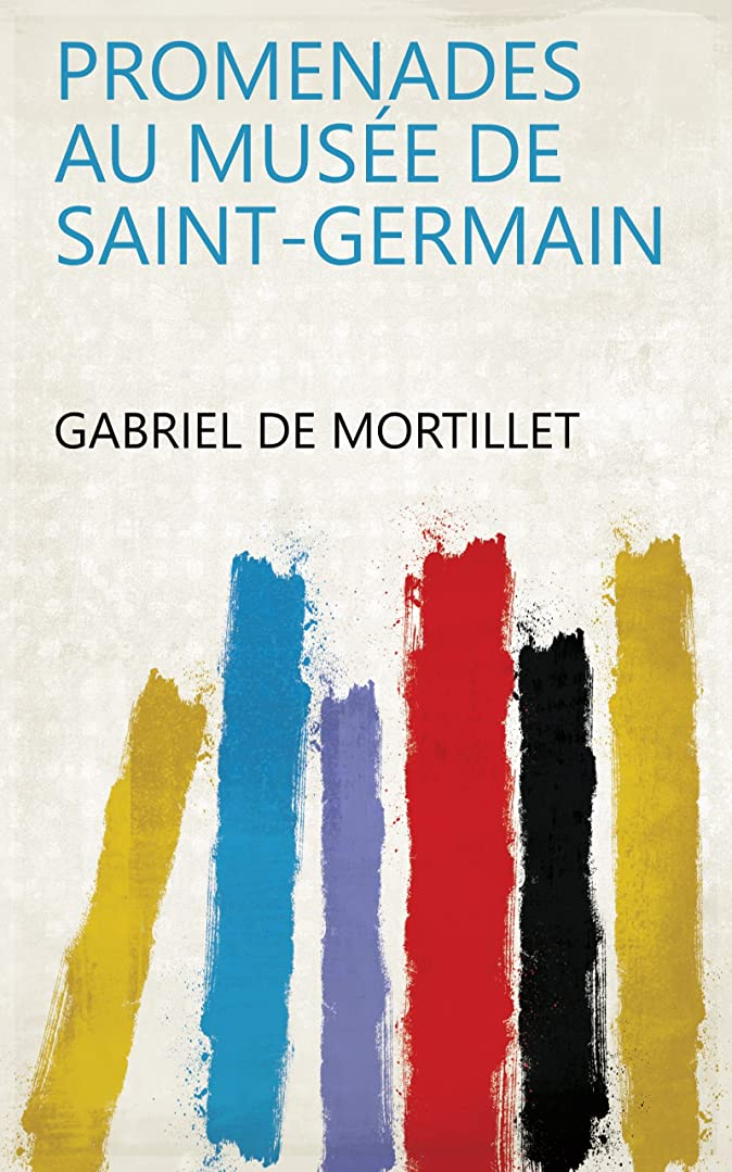 ご意見ラフ睡眠中にPromenades au Musée de Saint-Germain (French Edition)