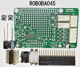 ROBOBA045 Raspberry Pi 拡張基板