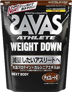 [Amazon限定ブランド] 明治 ザバス(SAVAS) アスリート ウェイトダウン チョコレート風味【100食分】 2,100g NEXT BODY