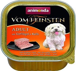 アニモンダ フォムファインステン アダルト 鳥肉・牛肉・豚肉・子牛肉 150g (犬用)