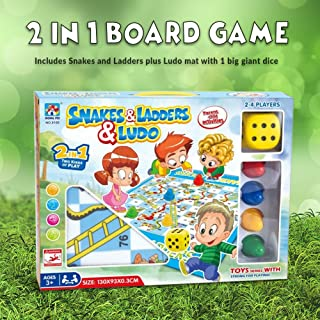 """2 in 1 Giant Snakes & Ladders and Ludo   51x37"""" Playing Mat Two-Sided, 2-in-1 with Jumbo DICE   2-4 Players, Adults Elderl..."""