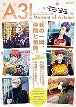 表紙: A3! ドキュメンタリーブック03 Moment of Autumn (カドカワゲームムック) | B's-LOG編集部