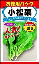 日本農産種苗 小松菜(お徳用パック)のタネ 171702