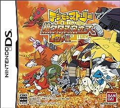 Digimon Story Super Xros Wars Red (japan import)