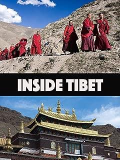 tibet watch