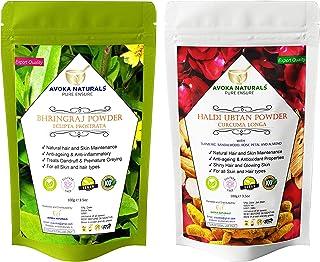 Avoka Naturals Bhringraj And Haldi Ubtan powder Combo Pack 100gm each