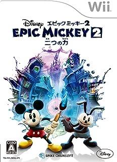 ディズニー エピックミッキー2:二つの力 - Wii