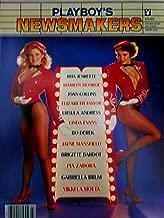 Playboy's Newsmakers Magazine (1985) (Paperback)