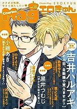 Charles Mag vol.16 -エロきゅん- Charles Mag -エロきゅん- (シャルルコミックス)