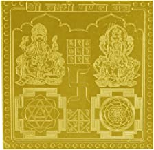Laxmi Ganesh Yantra in Copper Gold Plated Heavy Premium Quality- 3 Inches