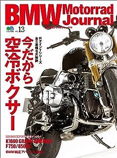 BMW Motorrad Journal(ビーエムダブリューモトラッドジャーナル) vol.13[雑誌]