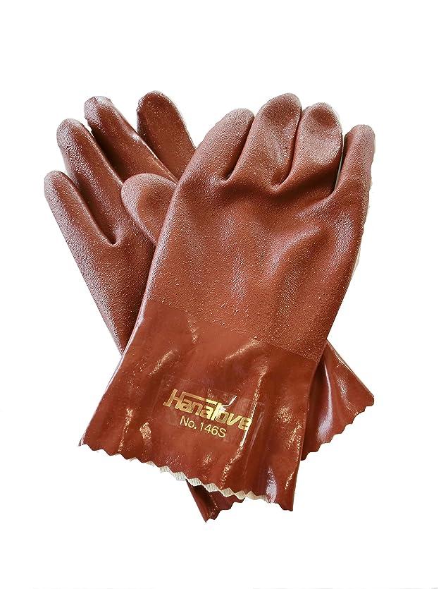 黒くするいくつかの小包ハナキゴム 耐油手袋ハナローブNo.146S 1双