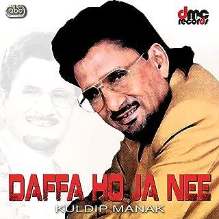 Daffa Ho Ja Ni