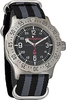 Vostok Komandirskie K-35 Mechanical AUTO Self-Winding Mens Military Wrist Watch #350515