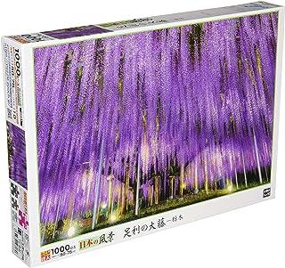 1000ピース ジグソーパズル 足利の大藤-栃木 (50x75cm)