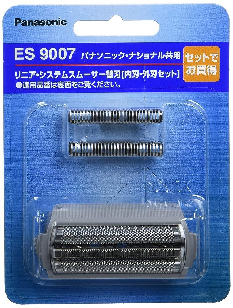 レンジパトロール練るパナソニック 替刃 メンズシェーバー用 セット刃 ES9007