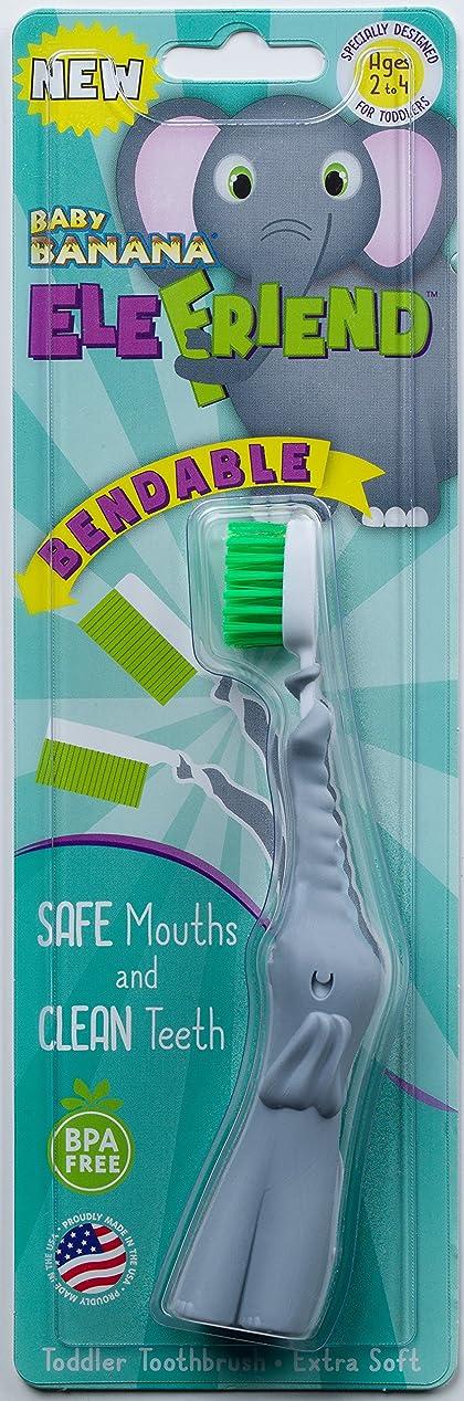スポットブラインドプロポーショナルBaby Banana EleFriend Toddler Toothbrush, Gray/White by Baby Banana