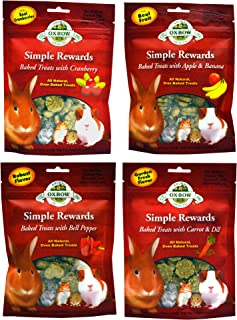 Oxbow Simple Rewards All Natural Oven Baked Treats for Rabbit Guinea Pigs Hamsters and Other Small Animals Variety Pack - 4 Flavors (Apple & Banana Bell Pepper Carrot & Dill and Cranberry) - 2 Ounce Resealable Bags (4 Pouches Total)