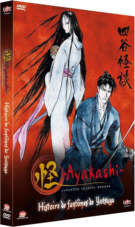 Ayakashi-Vol. 1 : Les Histoires de Fantômes de Yotsuya: DVD et Blu-ray : Amazon.fr