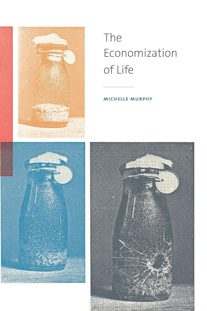 有利特権的シャンパンThe Economization of Life (English Edition)