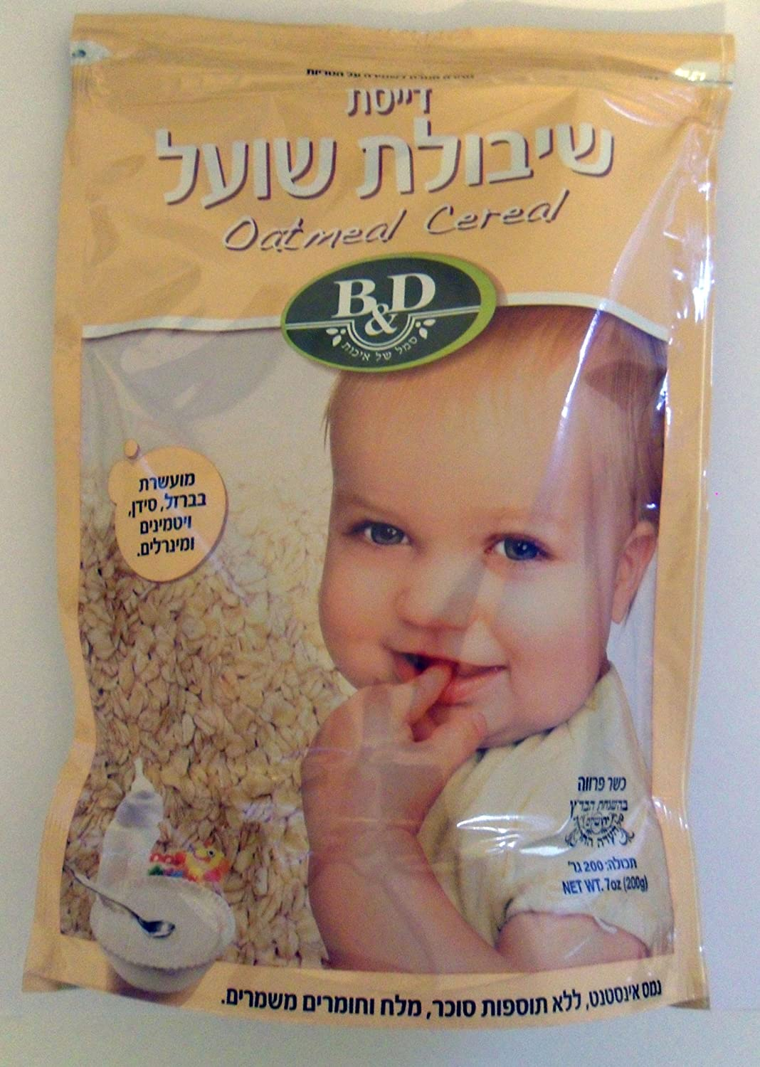 Sale price Baby Time sale Oatmeal Cereal 200g 7oz