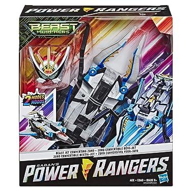 Power Rangers PRG BMR Beast Jet CONVERTING Zord