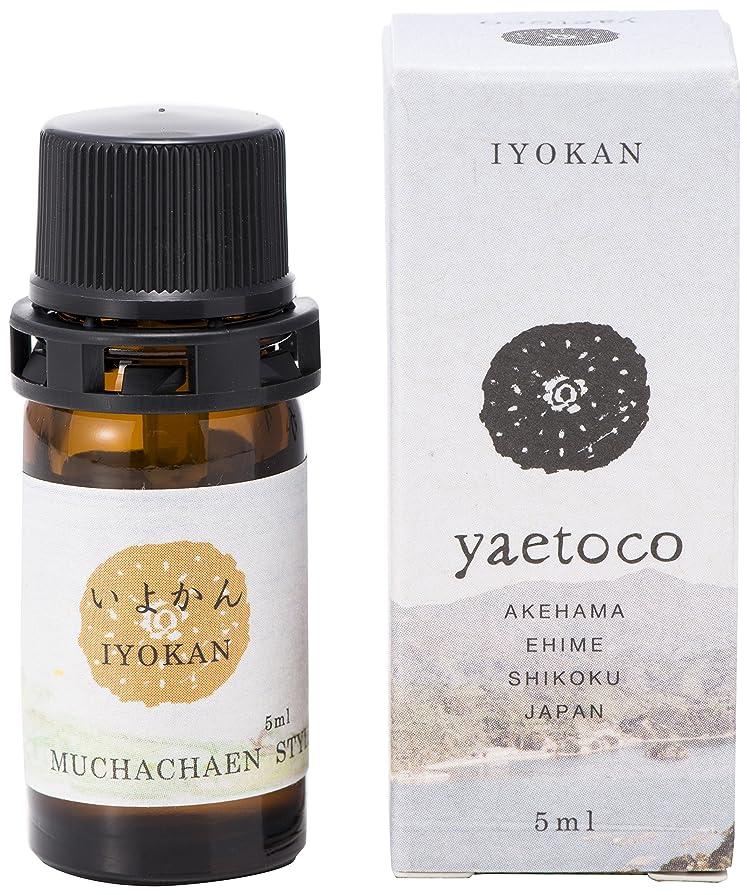 yaetoco エッセンシャルオイル 伊予柑5ml